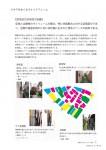 studio2010_research_03090065