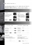 studio2010_research_03090075
