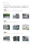 studio2010_research_37106071