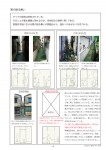 studio2010_research_37106080