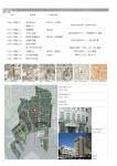 studio2012_midterm_brochure_10