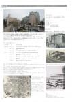 studio2012_midterm_brochure_18