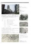 studio2012_midterm_brochure_20