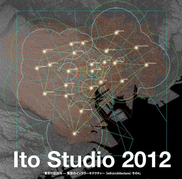 studio2012_poster